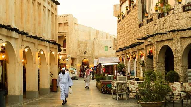 Living in Qatar- image from Doha - Souq